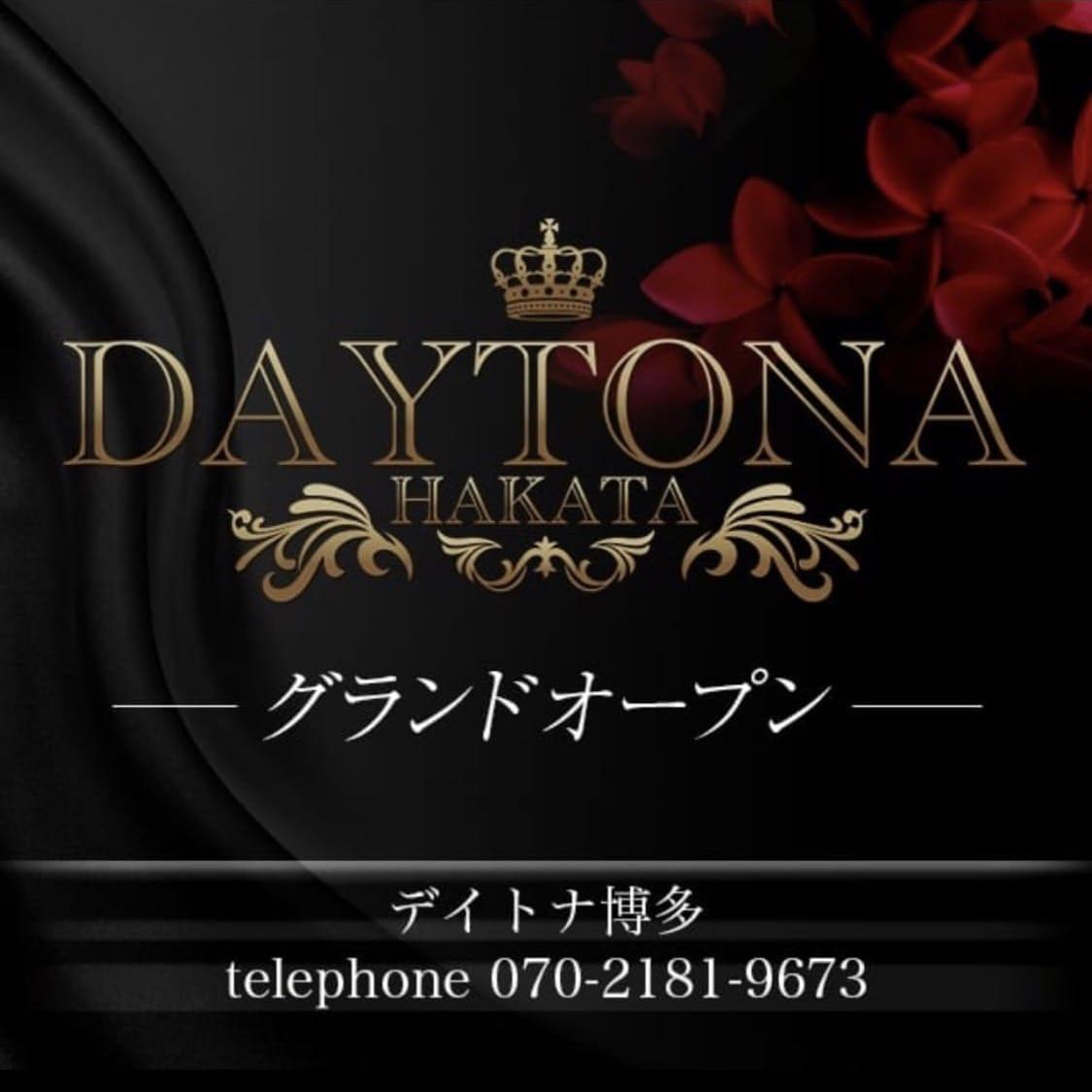 「お試しショートコース ¥9,000~」08/16(金) 06:49 | DAYTONA博多のお得なニュース
