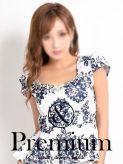 四葉かなみ|VIP専用高級デリバリーヘルス&Premium神戸でおすすめの女の子