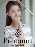 花隈まり|VIP専用高級デリバリーヘルス&Premium神戸でおすすめの女の子