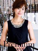 愛川みやび|VIP専用高級デリバリーヘルス&Premium神戸でおすすめの女の子