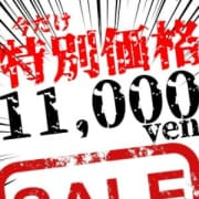 「☆★☆期間限定フリー割☆★☆」07/24(水) 00:04   Macherieのお得なニュース