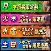 「-≪毎日お得なイベント開催中≫-」09/17(金) 10:16 | ハニープリンセスのお得なニュース