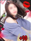 はるか|YESグループ BAD COMPANY 札幌(バッドカンパニー)でおすすめの女の子