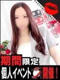 りん YESグループ BAD COMPANY 札幌(バッドカンパニー)でおすすめの女の子