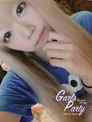 るな☆エッチな美少女(Girls Party(ガールズパーティー))のプロフ写真2枚目