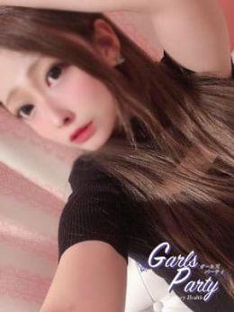 りん☆完全業界未経験 | Girls Party(ガールズパーティー) - 神栖・鹿島風俗