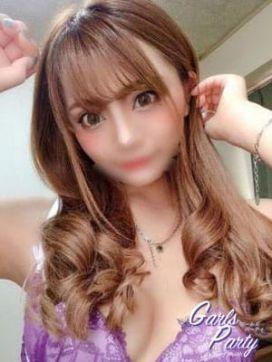なな☆極上SSS級美女♪|Girls Party(ガールズパーティー)で評判の女の子