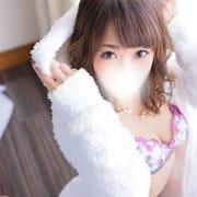 「EVENT」07/02(火) 18:31 | 誘惑まる秘ミセスのお得なニュース