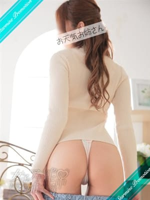 本宮利沙(女子のアナお天気お姉さんイクイク生中継)のプロフ写真2枚目
