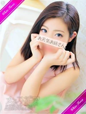 葉山沙織(女子のアナお天気お姉さんイクイク生中継)のプロフ写真1枚目