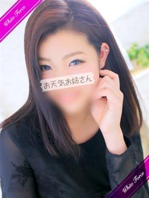 葉山沙織(女子のアナお天気お姉さんイクイク生中継)のプロフ写真3枚目