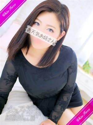 葉山沙織(女子のアナお天気お姉さんイクイク生中継)のプロフ写真4枚目