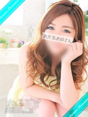神田水希(女子のアナお天気お姉さんイクイク生中継)のプロフ写真1枚目