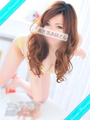 神田水希(女子のアナお天気お姉さんイクイク生中継)のプロフ写真5枚目