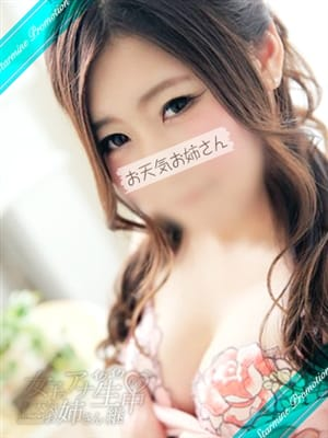 大石美里(女子のアナお天気お姉さんイクイク生中継)のプロフ写真2枚目