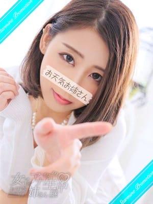 佐々木薫(女子のアナお天気お姉さんイクイク生中継)のプロフ写真2枚目