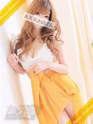 七瀬ゆま(女子のアナお天気お姉さんイクイク生中継)のプロフ写真3枚目