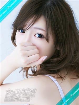 上村沙也加(女子のアナお天気お姉さんイクイク生中継)のプロフ写真2枚目