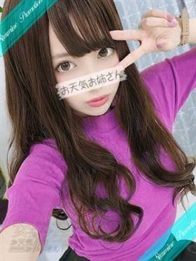 河野紗々|新大阪風俗で今すぐ遊べる女の子