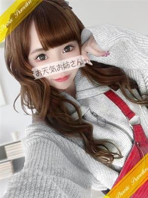 春野ゆい(女子のアナお天気お姉さんイクイク生中継)のプロフ写真1枚目