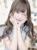 谷川クリステル|女子のアナお天気お姉さんイクイク生中継でおすすめの女の子