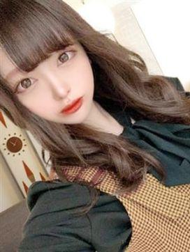 弘中綾菜|女子のアナお天気お姉さんイクイク生中継で評判の女の子
