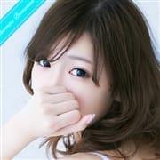「天然素材☆純粋美少女」06/18(金) 22:34   女子のアナお天気お姉さんイクイク生中継のお得なニュース