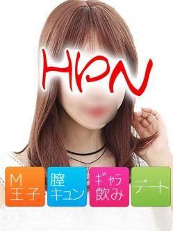 のあ|HPNでおすすめの女の子