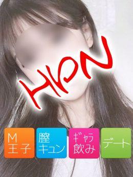 れな | HPN - 大久保・新大久保風俗