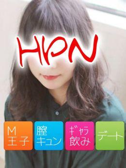 りあら | HPN - 大久保・新大久保風俗