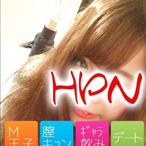 HPN - 大久保・新大久保派遣型風俗