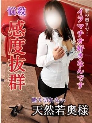 れいな|関東デリ改革第一章~90分10,000円~ - 鶯谷風俗