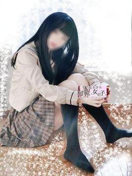かなみ | 街で見かけた可愛い女の子 - 池袋風俗