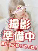 No.002 松本|キャンパスガールでおすすめの女の子