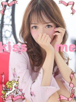 ワイン | kiss♥me - 松江風俗