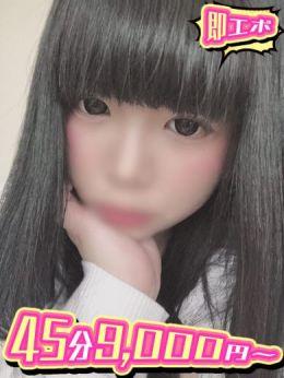 ちろる★18歳   上田発即デリエボリューション - 上田・佐久風俗