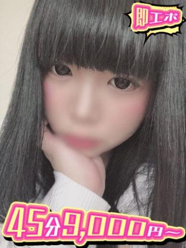 ちろる★18歳|上田発即デリエボリューション - 上田・佐久風俗