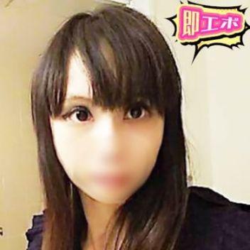 まり☆ご奉仕 | 上田発即デリエボリューション - 上田・佐久風俗