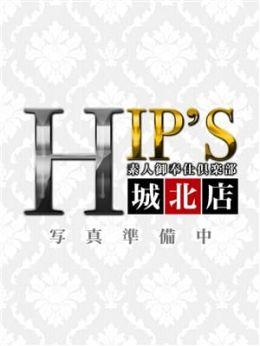 ほのか   素人妻御奉仕倶楽部Hip's城北店 - 日暮里・西日暮里風俗