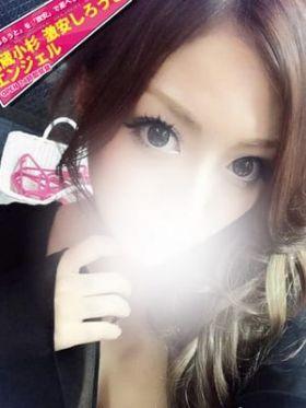 さや|神奈川県風俗で今すぐ遊べる女の子