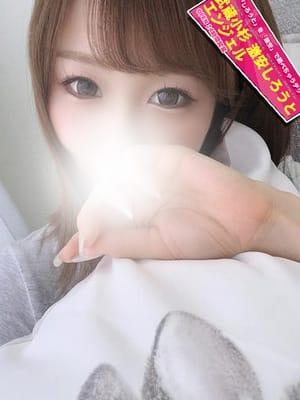 なみ【アイドル級ルックス♪】