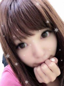 あいり|新横浜ウルトラプライスで評判の女の子