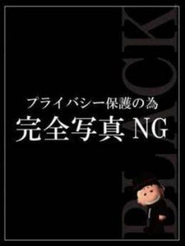 体験◎香川あゆみ | 人妻re:スタート - 宮崎市近郊風俗