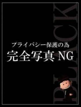 体験◎香川あゆみ|宮崎県風俗で今すぐ遊べる女の子