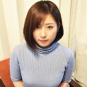 「ご新規様割!!」08/14(水) 16:21 | 現役女子大生専門デリヘルPARADISOのお得なニュース