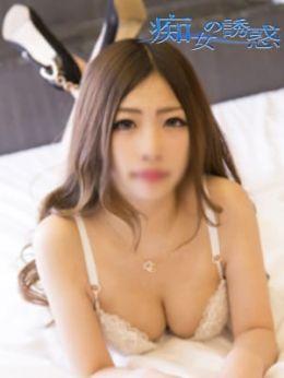 さら | 痴女の誘惑 - 名古屋風俗
