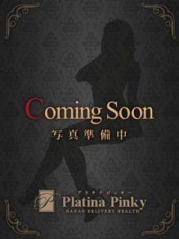 はるか | Platina★Pinky - 七尾・能登風俗