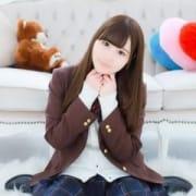 「新人割キャンペーン!」05/07(金) 23:40   コスパラのお得なニュース