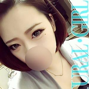 「♡♥ご新規様限定クーポン♥♡」08/25(日) 12:50 | 天然娘のお得なニュース
