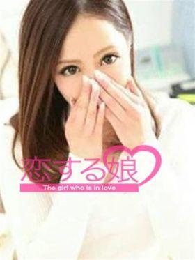 まな|長野県風俗で今すぐ遊べる女の子